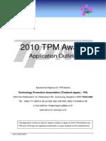 ApplicationOutline Specail Award