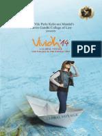 Vividh e Brochure