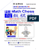 Canada Vancouver Ho Math Chess Program Description in Chinese and English