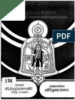 Ghantakaran Mantra Kalpa