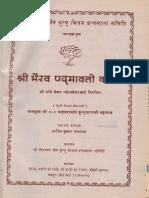 Shree Bhairava Padamavati Kalpa