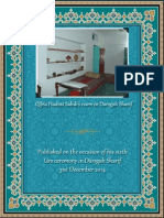 33 Letters of Qibla Hadrat Sahib (back page)