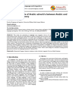 Syntactic analysis of Arabic adverb's between Arabic and English