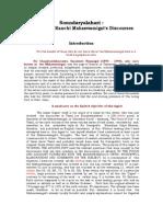 Soundaryalahari-Paramacharya Discourse Engish Translation
