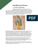 Bhavisya Study