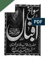 Sawaneh e Iqbal - Talib Farsi Lakhnavi