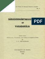 Sara Siddhanta Kaumudi With English Translation & Notes - GV Devasthali 1968 (UOP)
