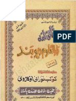 Haqaiqnama Darul Uloom Deoband - Allama Kokab Norani Okarvi