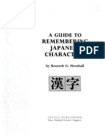 A Guide to Remembering Japanese Characters - Kenneth G.henshall.6248.26259