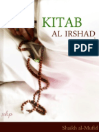 Full text of About ISLAM Books pdf in English