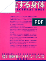 Architectural Body (Japanese Version)