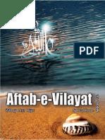 Aftab e Vilayat
