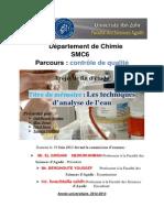 Département_de_Chimie 44