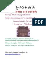 Srinidhi Thirtharu