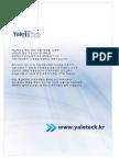 Yaletech Catalog - 예일테크 카달로그