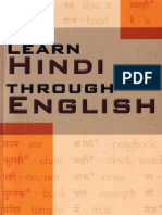 English To Hindi Words Pdf