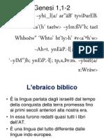 1_alfabetl ebraico