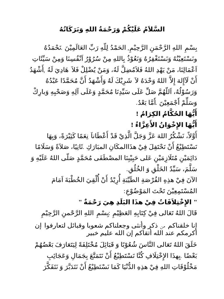 Contoh Pidato Bahasa Arab Contoh Soal Dan Materi Pelajaran 9