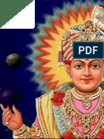 shikhsapatri bhashya