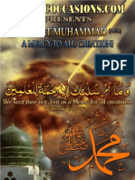 The Letters of the Prophet Muhammad