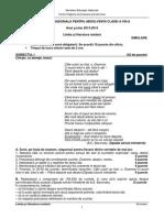 Subiecte Simulare, Evaluarea Nationala 2014, Limba Romana