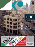 HKMagazine 02072014