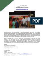 Sewa vibhag Vijayawada