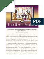 Estudio literario de este libro apocalíptico no debe pasar por alto su significado teológico
