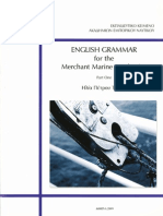ENGLISH GRAMMAR FOR MARINE ACADEMY