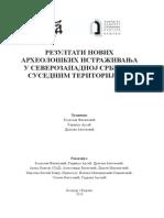 Votivni reljef iz Ušća kod Obrenovca - razmatranja o kultu Serapisa na tlu Srbije