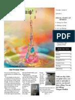 LCN Again! vol2 issue29a