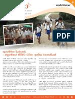 Kathika Oct-Dec 13 Sinhala