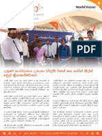 Kathika Sinhala Jul-Sep 13