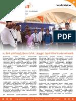 Kathika Tamil Jul-Sep 13