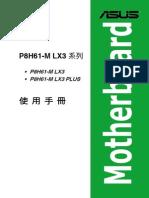T7258_P8H61-M_LX3_Series.pdf