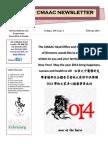 2014 - February CMAAC Newsletter