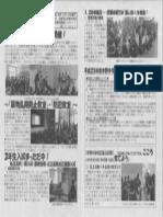 H25年度宇野中通信第11号