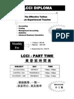 Lcc i Diploma