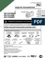инструкция к камере JVC 515