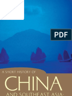 a short history of china and southeast asia [2003]