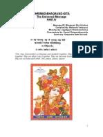 Shrimad Bhagavad Gita IV
