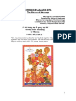 Shrimad Bhagavad Gita i