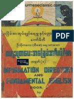 UBoGalay(BA) (InformationDictionary&FundamentalEnglish)