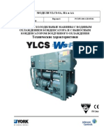 YLCS Specification Rus