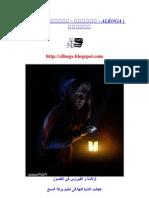 الخوجة - مدونة الخوجة - ALKOGA | الخوجة