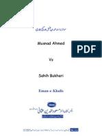 Musnad Ahmed Ibn Hambal vs Sahih Bukhari