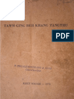 TAWMGING BEH KHANG TANGTHU