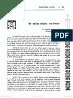 Jain Jyotish Sahitya Ek Chintan