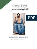Nityananda Prabhu 2014 Appearance Day Offering
