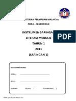 Instrumen Menulis Saringan 1 2011